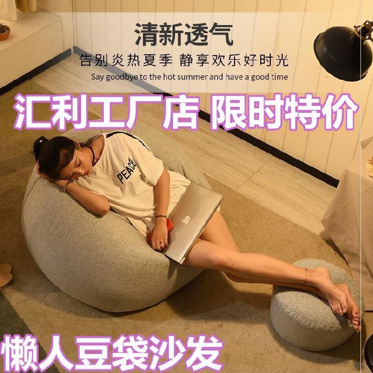 小号大款便携粉红色沙袋床边。创意懒人沙发榻榻米中款粉色沙发椅