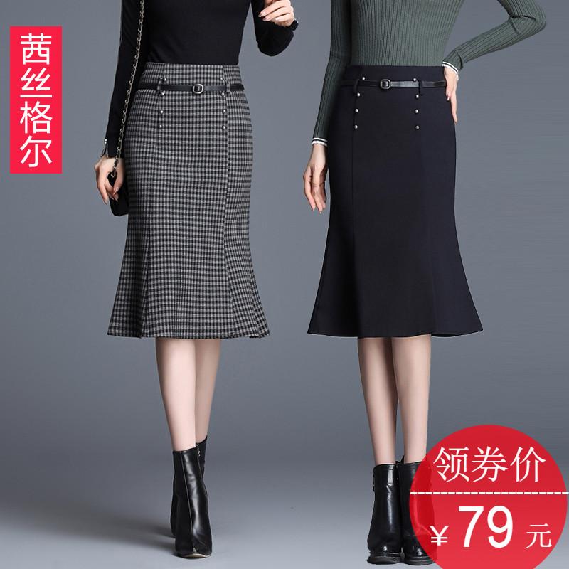 格子半身裙女秋冬2019新款高腰中长款鱼尾裙显瘦包裙一步包臀裙子