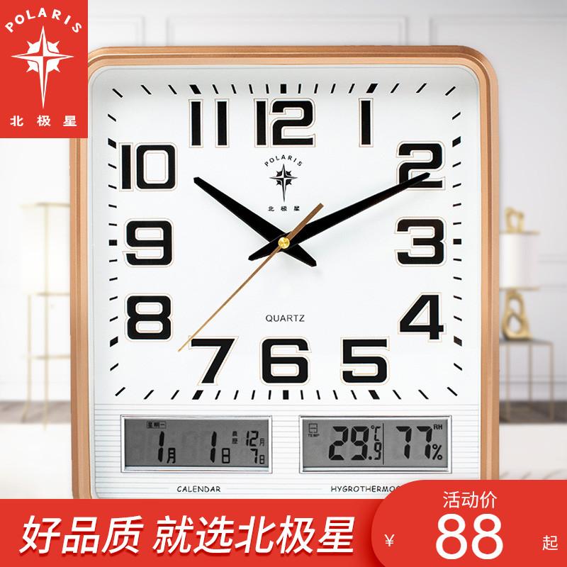 北极星大号挂钟客厅卧室办公钟表静音双液显日历时钟石英木纹夜光
