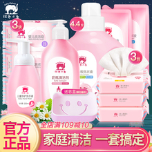 Red Elephant Baby Washing and Care Products Baby Skin Care Suit Bath Lotion Two in One Flagship Store