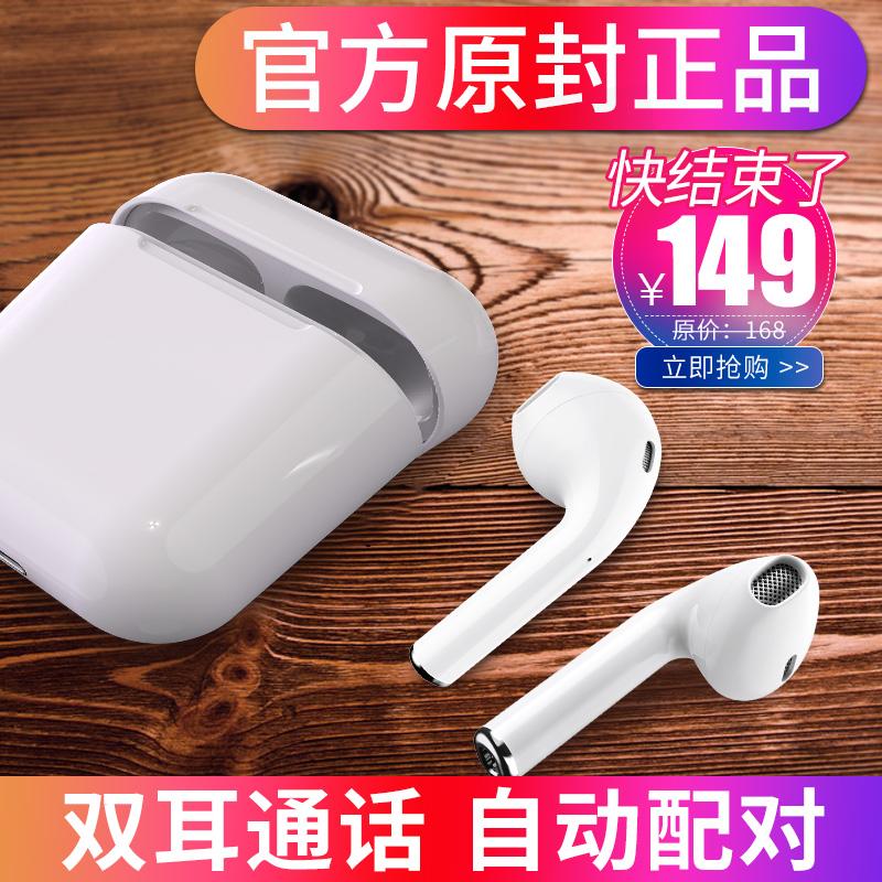 无线双耳蓝牙耳机入耳式运动跑步立体声带充电舱可接打电话通用型