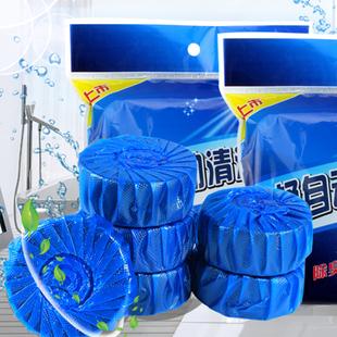 40粒装蓝泡泡洁厕灵 马桶清洁剂卫生间洁厕宝清香型除臭去异味