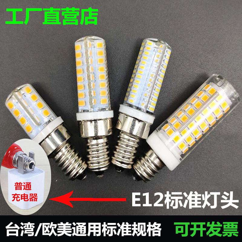 E12LED灯泡e12小螺口灯泡e12LED蜡烛灯拉尾灯光源e12超亮110V120V