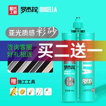 皇氏工ku0环氧彩砂an砖地砖专用美缝胶品牌十大家用勾缝填缝