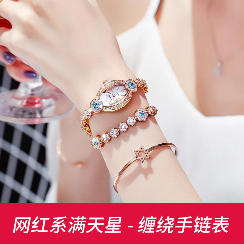 威诺时网红满天星缠绕手链手表女学生潮流时尚休闲商务女士手表