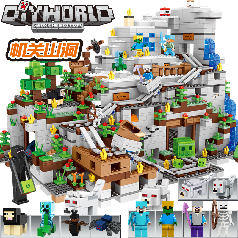 兼容乐高积木我的世界拼装9男孩子8益智力6玩具7儿童10岁小学生12