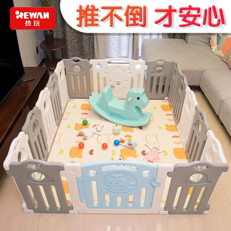 儿童游戏围栏室内宝宝防护栏栅婴儿爬行垫家用安全游乐场学步神器