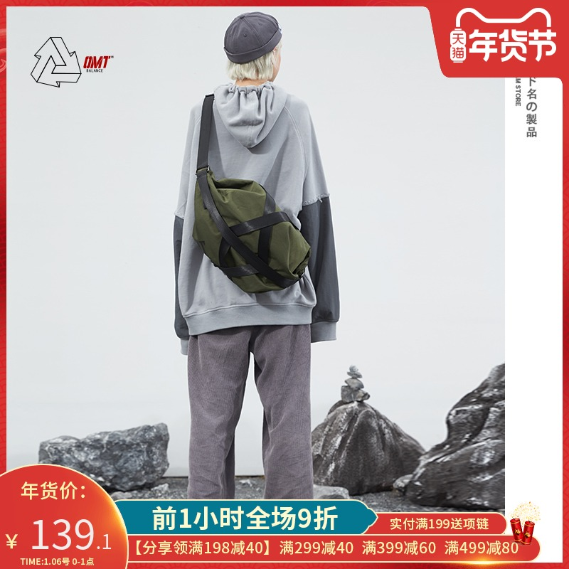 OMT潮牌斜挎包男单肩包日系休闲男士运动工装背包男包机能风挎包