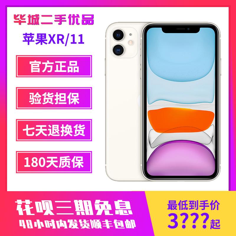闲鱼优品二手手机苹果11iphone XR国行原装正品全网通6.1英寸图片