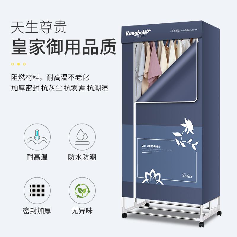 烘干机布罩通用可折叠干衣机柜烘衣架大容量家用风干衣柜加厚支架