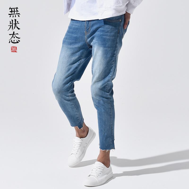 无状态破洞牛仔裤男潮牌百搭九分裤夏季薄款帅气浅色学生修身小脚