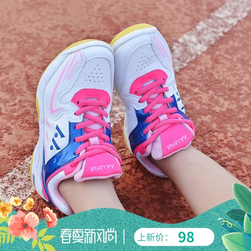 正品专业儿童羽毛球鞋男女童小学生训练运动鞋透气男孩女孩青少年