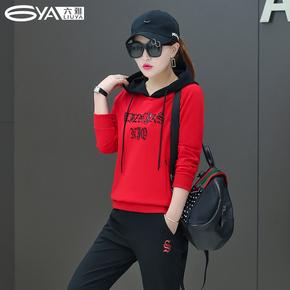 六雅2018春季新款韩版修身运动服套装连帽休闲两件套女套头跑步服