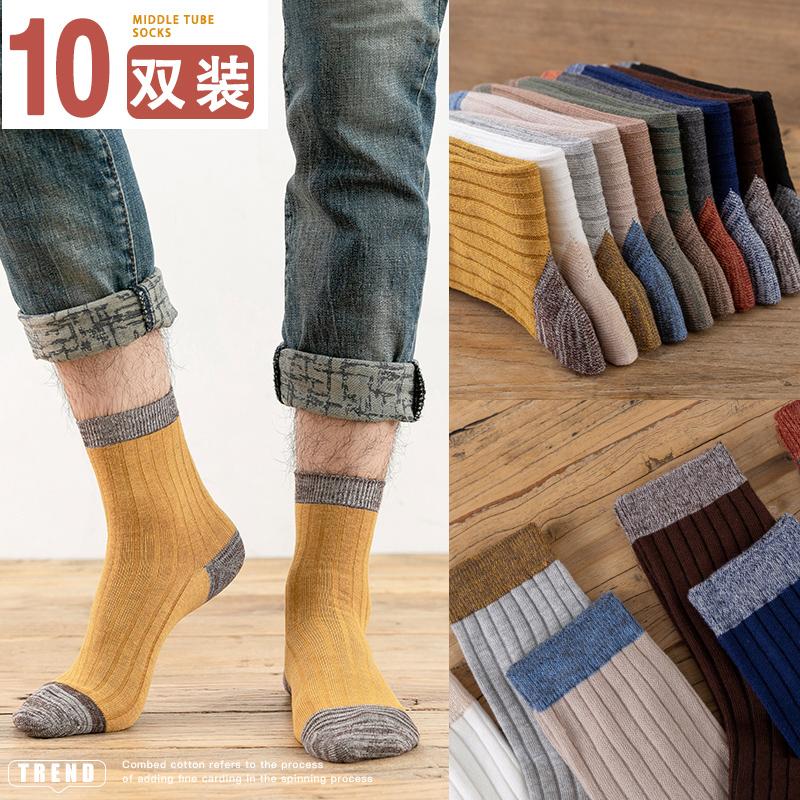 袜子男中筒袜秋冬季加厚长袜男士长筒棉袜潮流日系防臭运动篮球袜