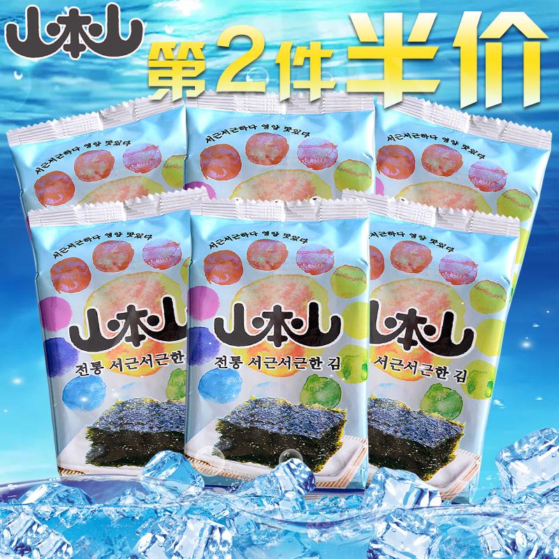 3袋山本山原味烤寿司海苔儿童紫菜包饭海苔宝宝进口零食即食海苔