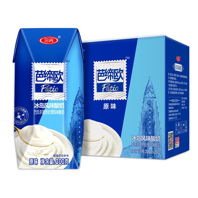 【优食期】三元冰岛式酸奶原味200g×24盒/2提 8-10月生产