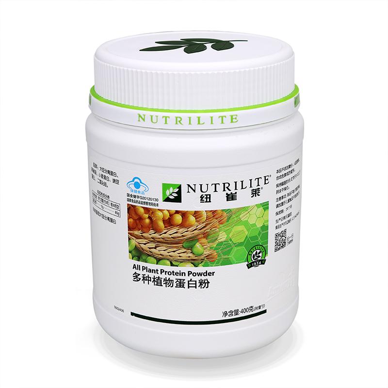 安利纽崔莱蛋白质粉多种植物营养粉增强免力豌豆正品