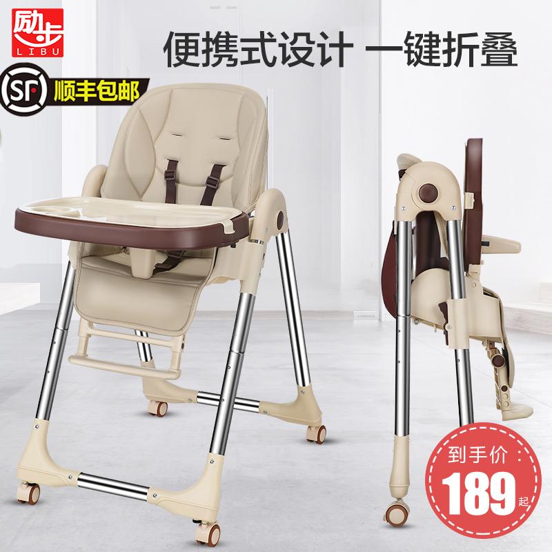 宝宝餐椅儿童婴儿吃饭家用多功能可折叠便携式座椅子矮安全小孩