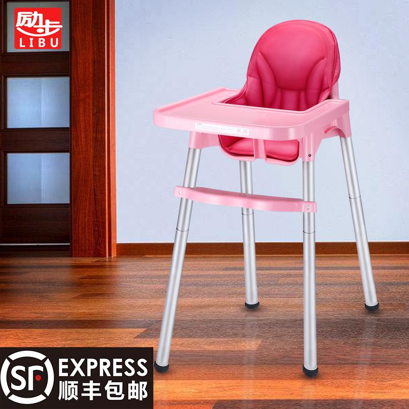 宝宝餐椅婴儿吃饭凳餐桌椅座椅儿童便携可折叠多功能小孩学坐椅子