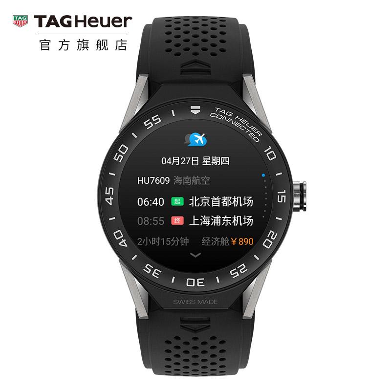 TAG Heuer泰格豪雅瑞士智能腕表手表SBF8A8001.11FT6076