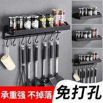 免打孔厨房置物架壁挂式厨具储物收纳神器调料挂架子用品家用大全