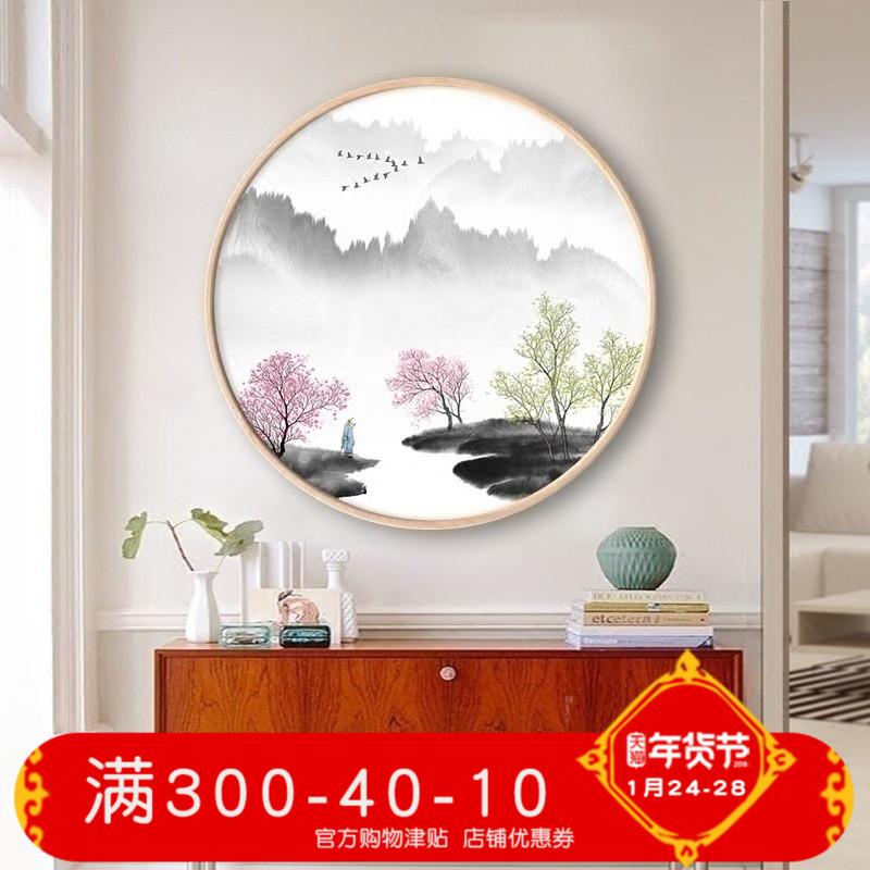 现代中式禅意实木圆形客厅山水画装饰画玄关走廊创意挂画餐厅壁画