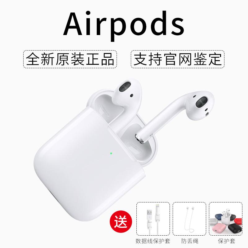 新款Apple/苹果 AirPods2代 无线蓝牙耳机 AirPods二代 iPhone XS