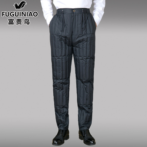 Rich bird down pants male liner middle-aged and elderly men's wear loose and thick down pants