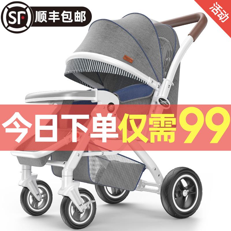 摩米特婴儿推车可坐可躺轻便折叠四轮儿童高景观手推车宝宝婴儿车