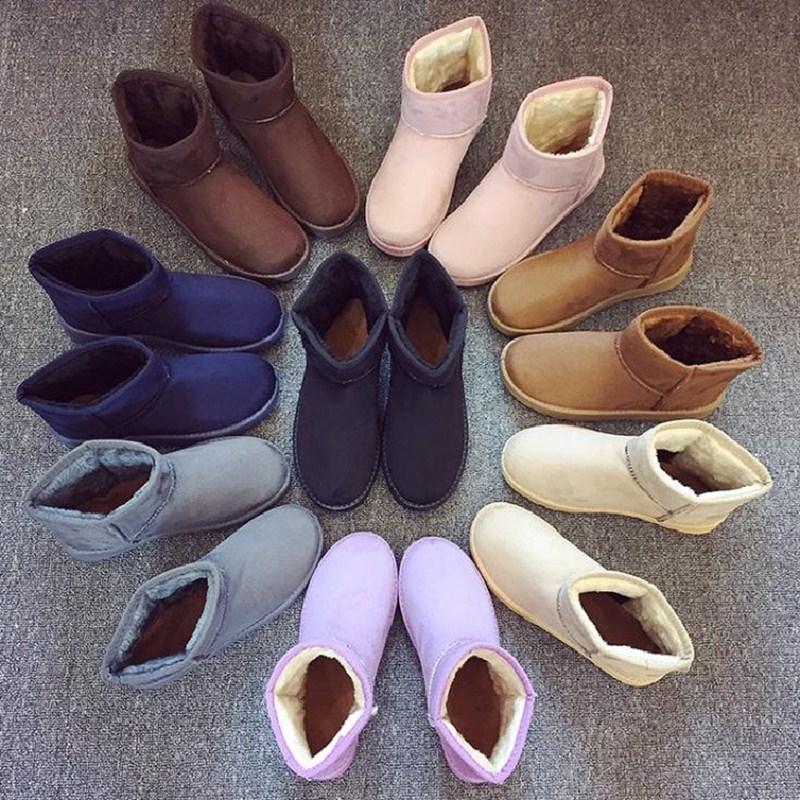 包邮冬季防滑流苏雪地靴女中筒皮毛一体加绒加厚平底棉鞋女靴子