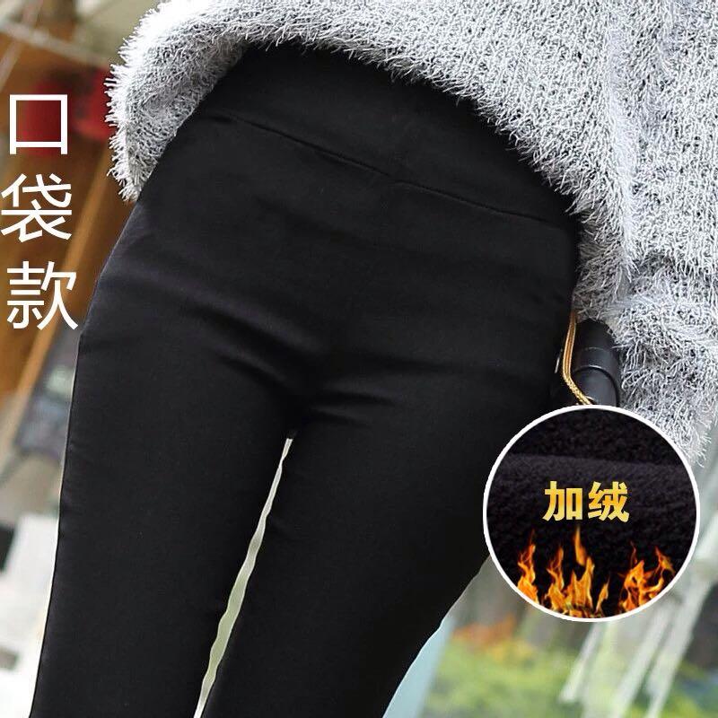 冬季加绒加厚打底裤女外穿长裤秋款韩版高腰显瘦小黑裤小脚铅笔裤
