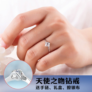 Simulation diamond ring female sterling silver 925 begging wedding fake platinum pt950 angel kiss diamond ring valentine's day