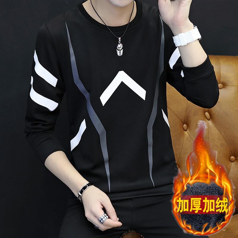 秋季男士长袖T恤青少年韩版打底衫加绒加厚卫衣保暖衣服外套男潮