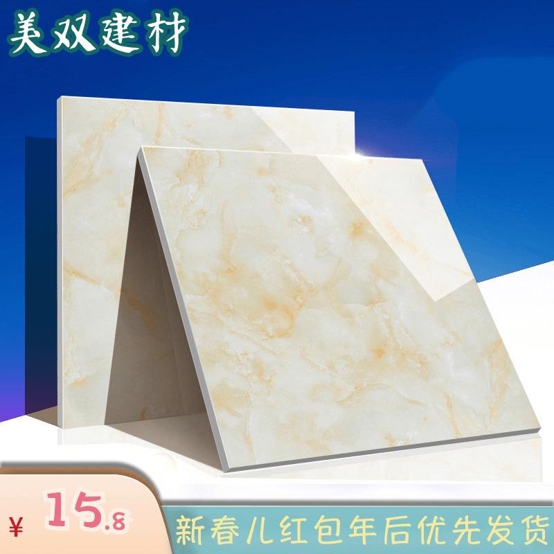 佛山通体大理石瓷砖800x800北欧 防滑仿羊脂玉全抛釉地砖600×600
