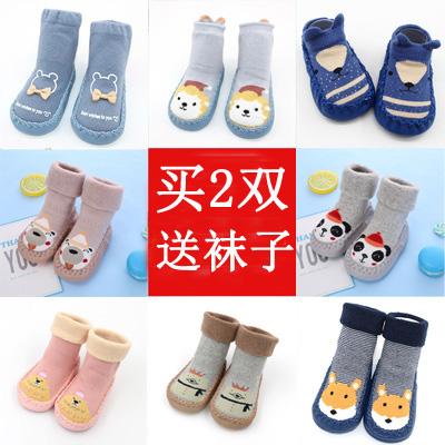 婴儿鞋袜秋冬软底0-6-12个月宝宝防滑地板袜幼儿学步袜子加绒保暖