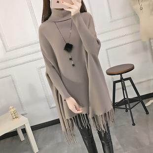 2018秋冬新款高领流苏毛衣女外套头中长款韩版宽松斗篷针织蝙蝠衫