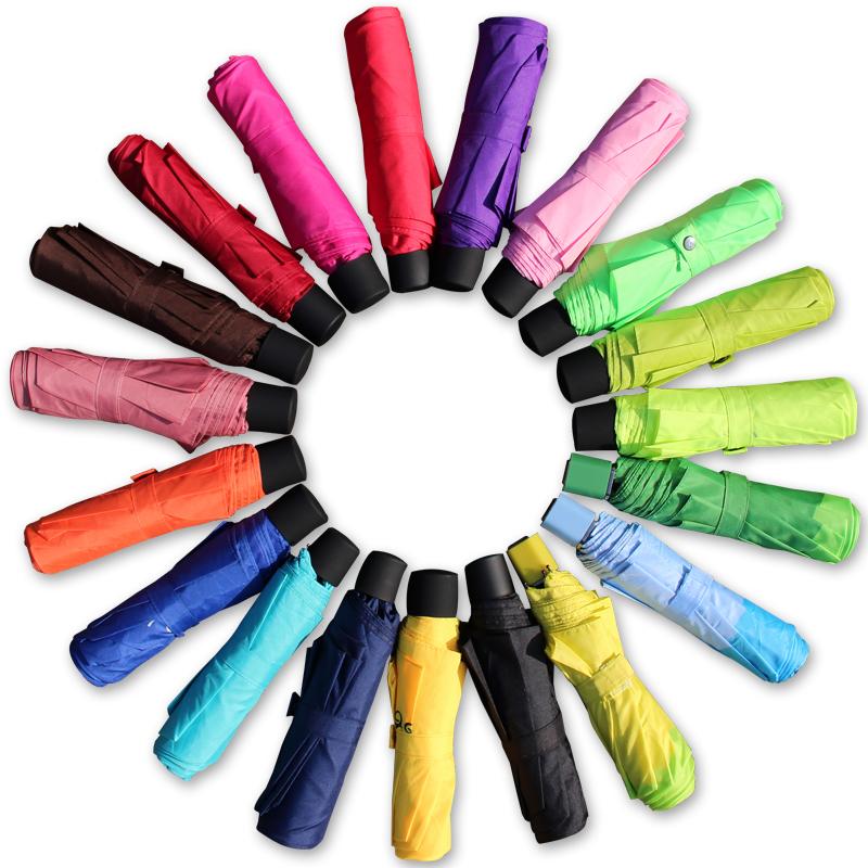 雨伞广告伞定制三折伞定做礼品伞遮阳伞雨伞折叠伞专业印字印LOGO