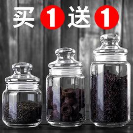玻璃茶叶罐密封罐透明小瓶子小号储物罐五谷杂粮收纳储存罐玻璃罐