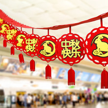 Mid-Autumn Festival decoration shop decoration National Day store layout decoration supplies shopping mall school scene layout ideas
