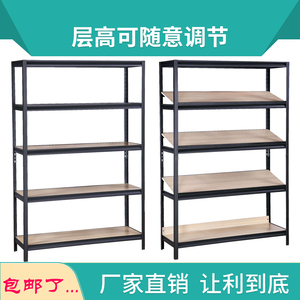 Adjustable shoe store shoe rack display rack clothing shop multi-layer shoe showcase floor shopping bag shelf display rack