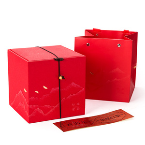 General Fuding White Tea White Peony Packaging Box Empty Gift Box Baihao Silver Needle Shoumei Loose Tea Half A Catty Tea Packaging