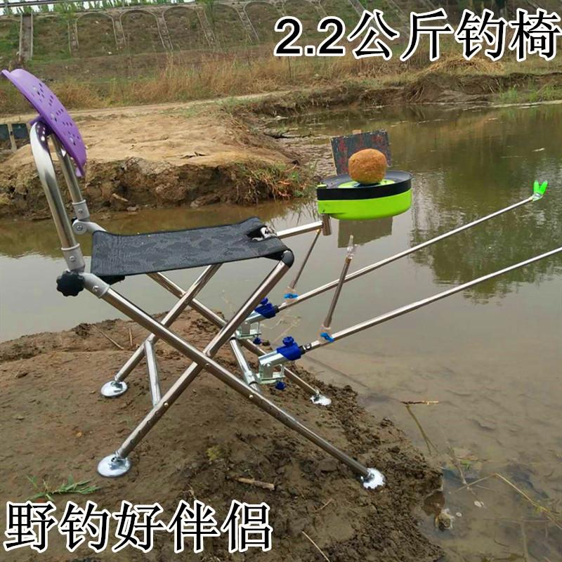 钓椅 钓鱼椅 多功能不锈钢折叠优惠小椅子钓凳子便携简易钓鱼马扎