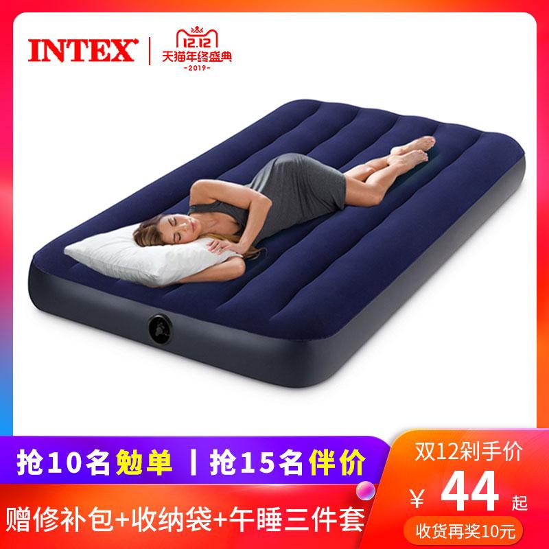 intex充气床单人便携简易365棋牌苹果怎么下载_365棋牌+rar_365棋牌电脑版下载折叠床气垫床双人家用帐篷懒人床垫