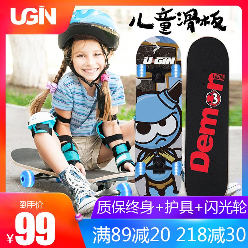 儿童滑板初学者青少年男孩女生小孩划板车成人专业儿童四轮滑板车