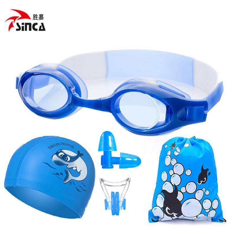水淘金专业儿童泳镜防水防雾高清男童女童小孩游泳眼镜泳帽套装