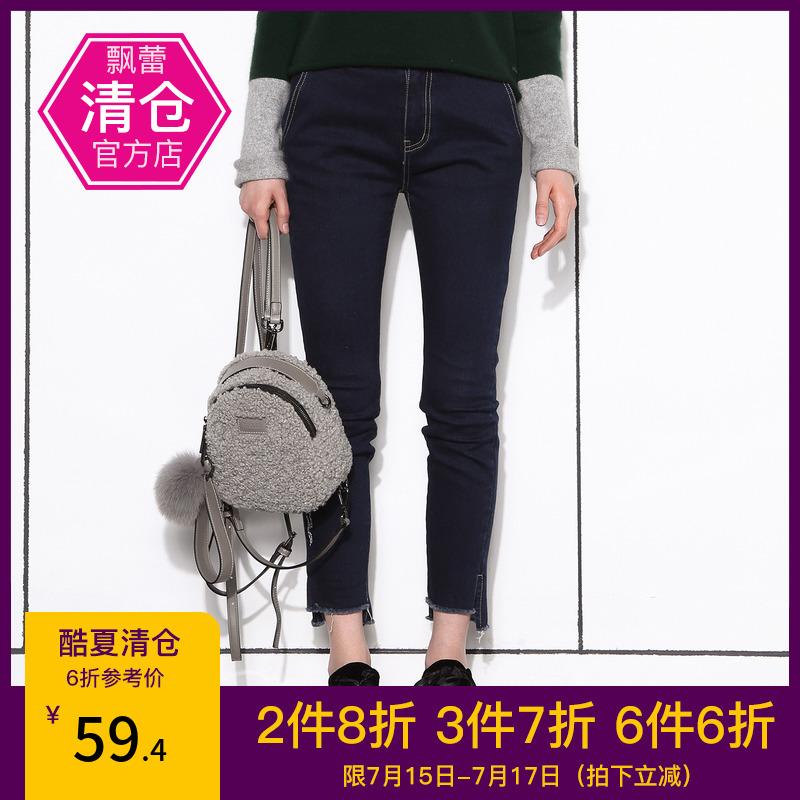 【飘蕾官方清仓店】冬装高腰牛仔裤女九分小脚裤紧身修身毛边长裤