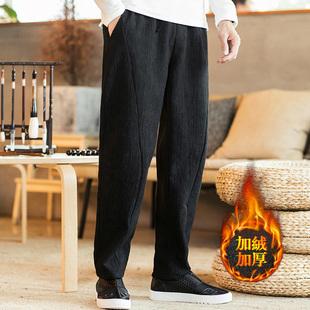 秋冬季哈伦裤保暖加厚加绒长裤复