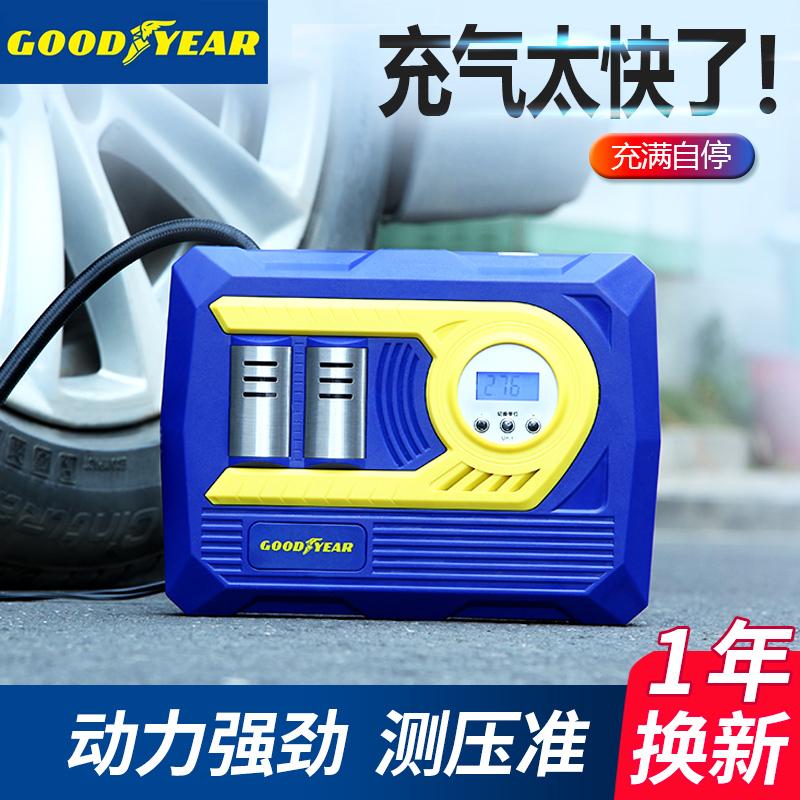 固特异汽车充气泵车载小轿车打气泵车用小型便捷式轮胎电动加气筒