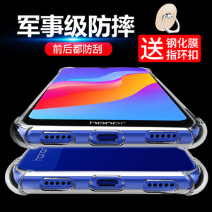 Huawei glory play 8A mobile phone case play 8 protector honor8A shell four corner airbag anti-drop silicone all-inclusive JAT-AL00 soft shell transparent men and women new tide brand standard version 8A