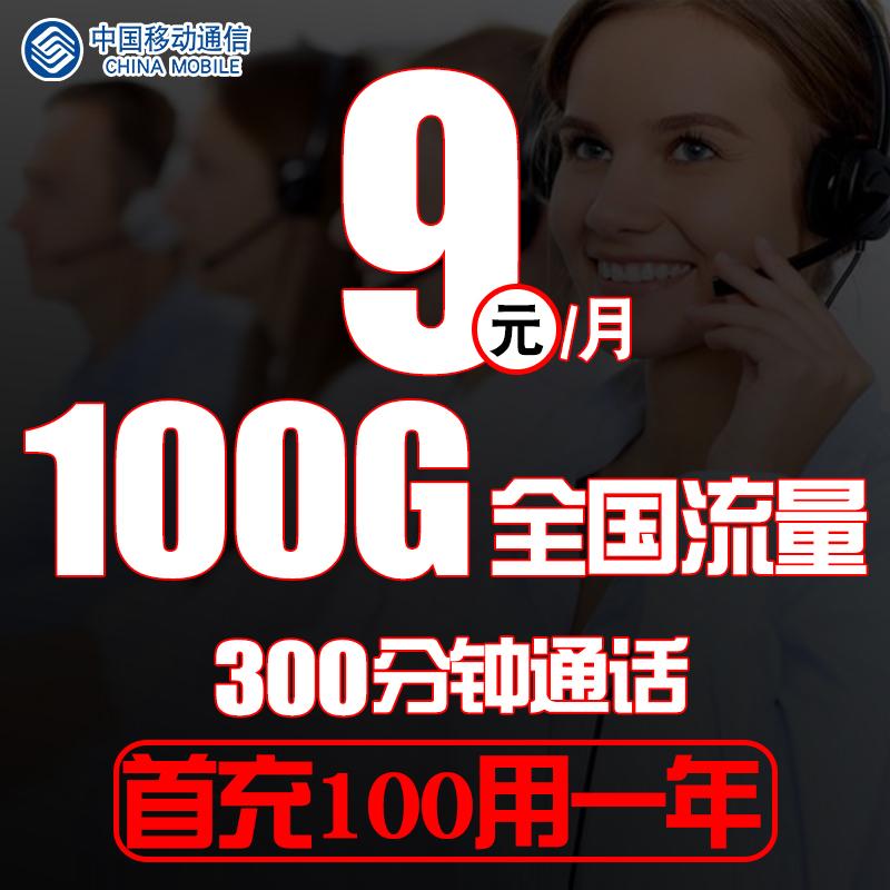 流量不限量无限上网卡 手机电话卡电信联通0月租4g卡不限速移动卡